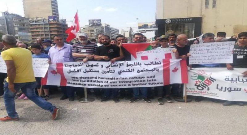 لاجئون فلسطينيون في لبنان يعتصمون أمام سفارة كندا في بيروت مطالبين بالهجرة