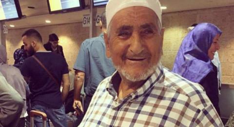 اختفاء آثار الحاج محمد حردان من معاوية في اسطنبول