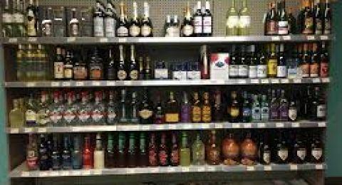 نعاقد بين شركة مصنعة للنبيذ في كتسرين والإمارات