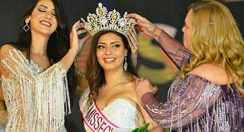 تتويج نسمة عطا الله ملكة جمال مصر 2020.. تعرفوا إليها