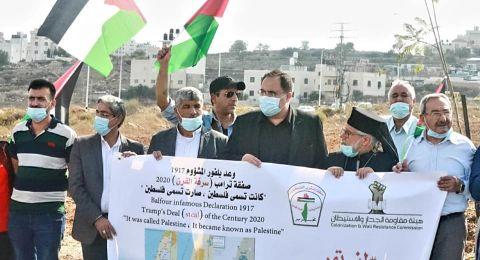 مسيرة تنديدا بإعلان بلفور المشؤوم ونصرة للأسرى في رام الله