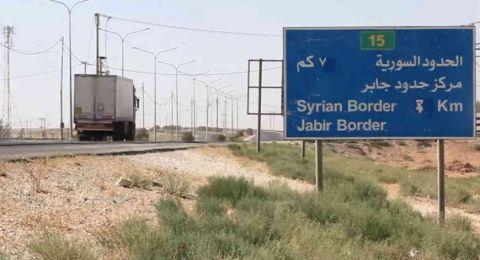 30 شاحنة سورية تعبر منفذ جابر يوميا باتجاه الخليج