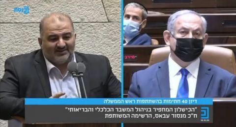 نتنياهو يستجيب لدعوة النائب منصور عباس لاجتماع اللجنة الخاصة لمكافحة الجريمة في المجتمع العربي