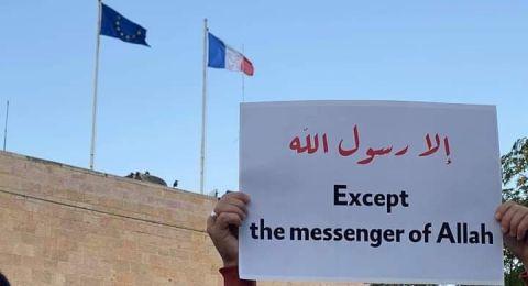 وقفة أمام القنصلية الفرنسية في القدس احتجاجاً على تصريحات ماكرون