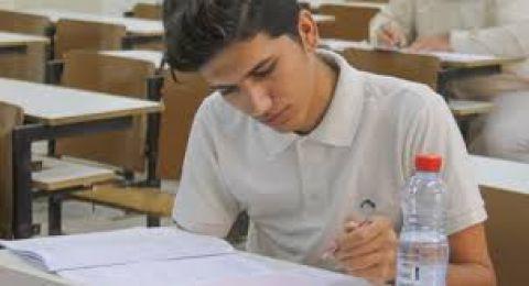 تأجيل امتحانات بجروت الشتاء لمدة شهر واحد ، وسيتم توزيع الامتحانات على ثلاثة أشهر