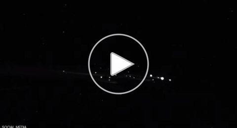 فيديو لأضواء غريبة في سماء هاواي.. وكشف سر