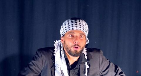 ثقافة وفن: عرض مسرحي بستعرض القضية الفلسطينية في عدد من الدول الاوروبية