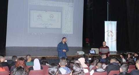 للسنة الرابعة على التوالي افتتاح نادي الطّلّاب الجامعيّين البلدي في الناصرة