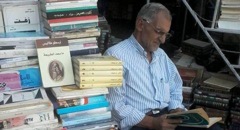 ما زال فيها من يرثي بائع كتب: رحيل