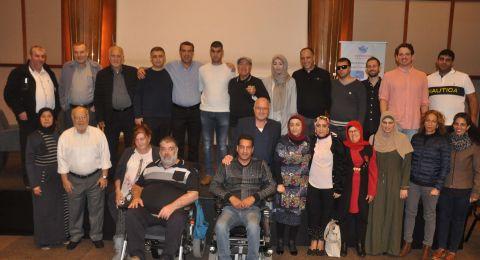 اختتام المؤتمر الخامس لتشغيل اصحاب الاعاقة في المجتمع العربي والبلاد عامة