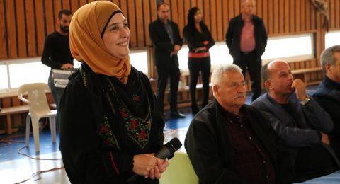 مجلس محلي البعينة نجيدات يستضيف أفضل معلمة في العالم