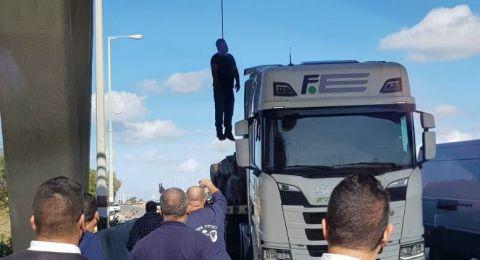 شاب عربي يضع حدًا لحياته على جسر