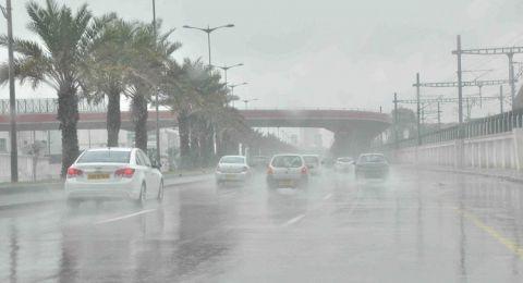 اليوم:زخات متفرقة من الأمطار