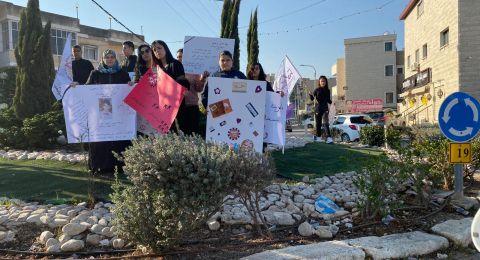أبناء صف عادل وطلاب مدارس شفاعمرو يقفون ضد العنف
