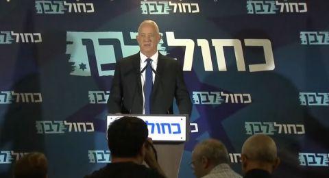 غانتس مهاجمًا نتنياهو: يبدل وزراء الأمن مثل