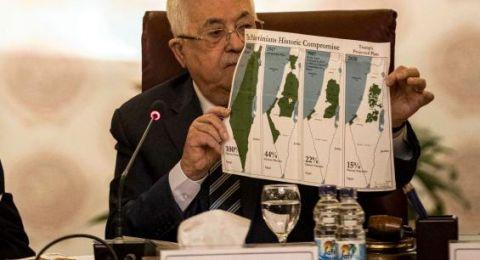 وثيقة فلسطينية تحدد أكثر من 300 خرق للقانون الدولي في صفقة القرن