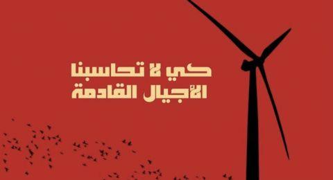 اضراب عام في قرى الجولان المحتل احتجاجًا على التوربينات