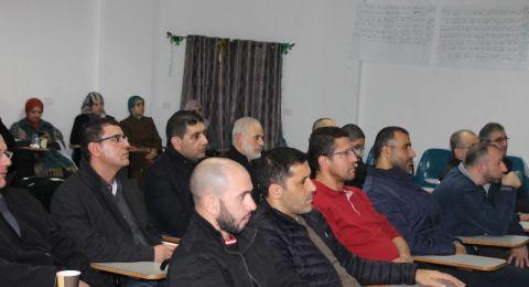 سخنين: محاضرة حول القضايا الزوجية والاجتماعية وتزايد حالات الطلاق في مجتمعنا العربي