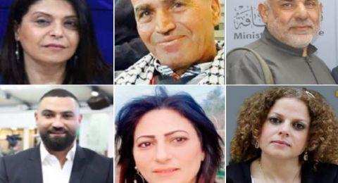 مواطنون من المثلث يردون على نتنياهو: بوحدتنا سنفشل صفقة القرن