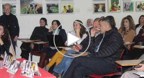مؤتمر مميز في كلية اورانيم ضمن مشروع لتطوير قيادات بالتعاون بين سلطة التشغيل المهني واورانيم