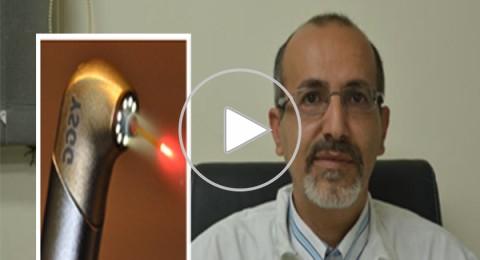د.خطيب: العلاج بالليزر طريقة جديدة ستزيل خوف الجميع من علاج الأسنان