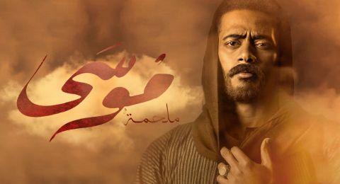 موسى - الحلقة 24