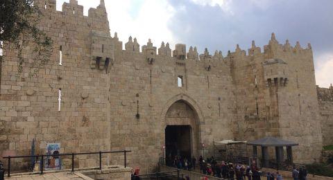 الأحد المقبل: اسرائيل ستغلق باب العامود وعدة أحياء في القدس لتأمين مسيرة المستوطنين