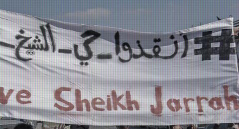 نائبة بالكونغرس الأميركي: للعائلات الفلسطينية الحق بالعيش في الشيخ جراح