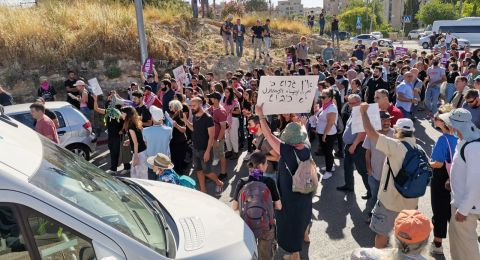 القدس: مظاهرة اضافية تضامنًا مع الشيخ جراح