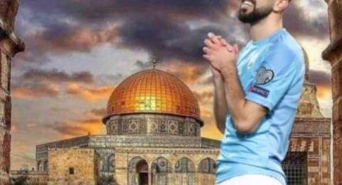 تحريض في الإعلام الإسرائيلي على اللاعب دبور لتضامنه مع القدس