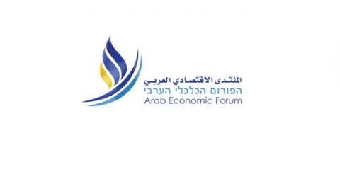 المنتدى الاقتصادي العربي يشارك بالمؤتمر السنوي لمنظمة أعضاء مجالس الإدارة في الدولة IDU