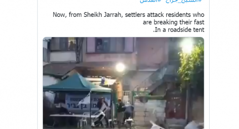 تويتر يغلق عشرات الحسابات لنشطاء تضامنوا مع حي الشيخ جراح