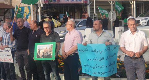 سخنين: الحركة الإسلامية تتظاهر متضامنة مع القدس
