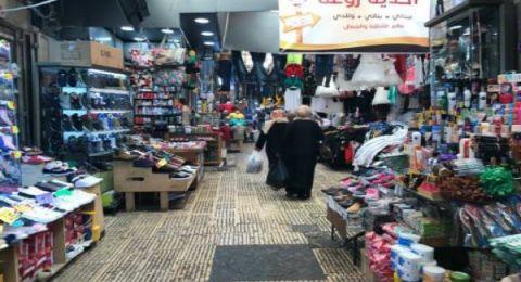 مع اقتراب العيد .. الفلسطينيون يتمسكون بالعادات الشرائية رغم صعوبة الأوضاع الاقتصادية