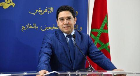 وزير خارجية المغرب: