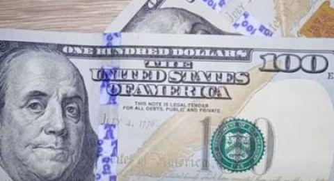 انخفاض في سعر صرف الدولار