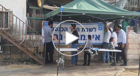 اعتداء على الاهالي والمتضامنين في حي الشيخ جراح،  دعوات للمقدسيين للتواجدللتصدي للمتطرف بن غفير