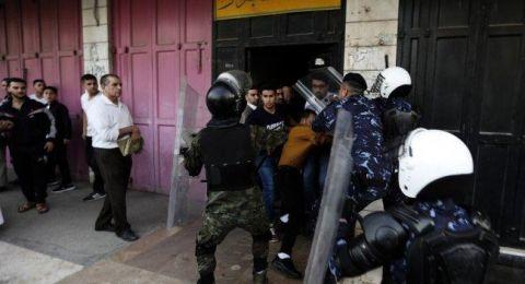 الشرطة الفلسطينية تفض تجمعا لأنصار