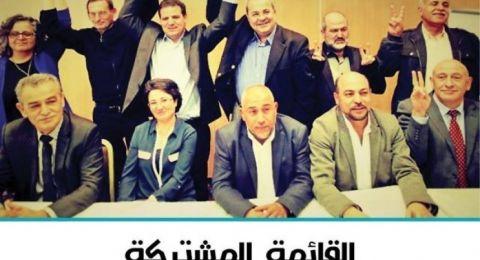 نضال عربي جديد يطالب بتمثيل غير حزبي في المشتركة