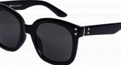 النظارة الشمسية يجب أن تكون بأذرع عريضة