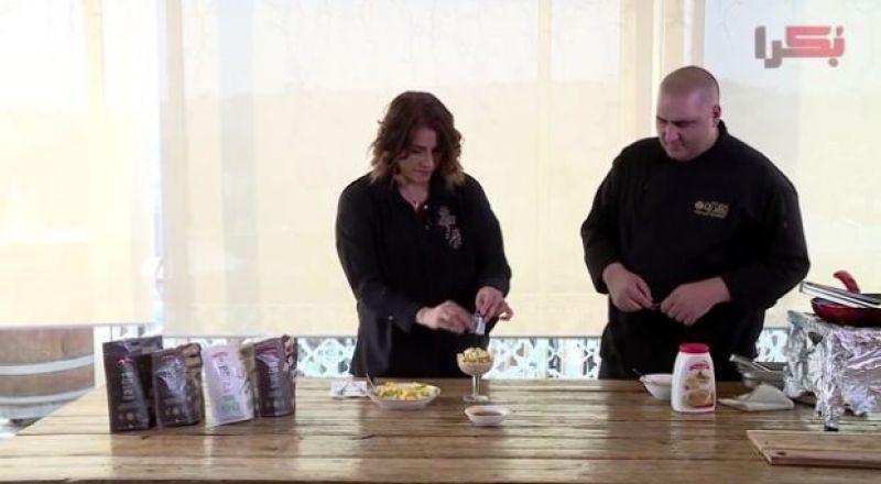 طبختنا سوا مع تشرين- الحلقة السابعة
