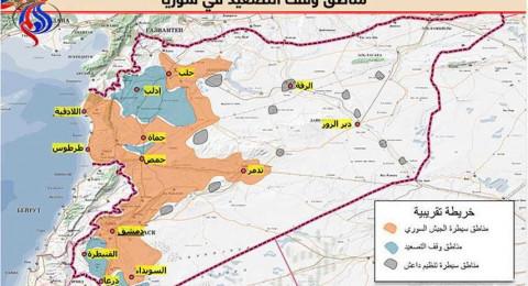 الاتفاق على ترسيم خرائط المنطقتين الوسطيين وخلافات حول إدلب