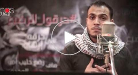 فنانو غزة ينتصرون للرضيع