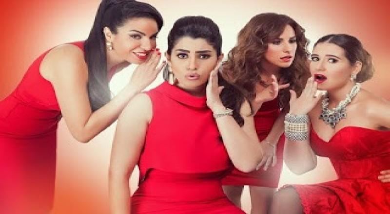Shahid Live شاهد لايف البيوت أسرار الحلقة 1