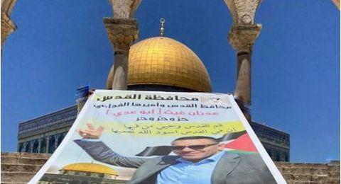 بعد ان رفع صورة محافظ القدس ابعاد مواطن مقدسي عن الأقصى 6 اشهر