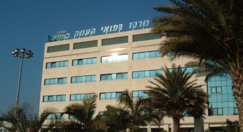 ارتفاع أعداد المصابين في مستشفيات الناصرة والعفولة وطبريا .. بينهم طفلة (22 يومًا)