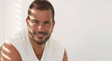 عمرو دياب يشوق جمهوره لأغنية