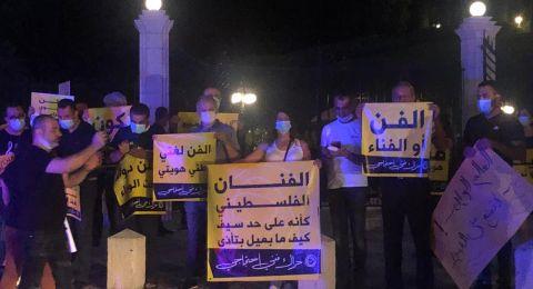 حراك فني إحتجاجي في حيفا والمنظمون لـ