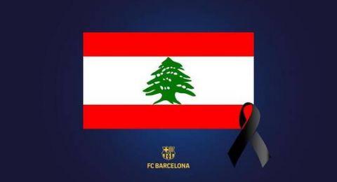برشلونة يعرب عن دعمه لجميع متضرري انفجار بيروت