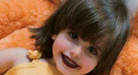 الطفلة حنان زلوم من القدس .. ضحية أخرى لجرائم إطلاق النار!
